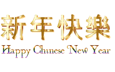 Happy Chinese New Year – The Year of the Ox